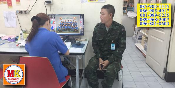 ทหารสมชาย-ก