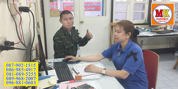 ทหารสมชาย@
