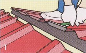 ใช้กรรไกตัดปลายแผ่นตามช่องลอนเรียบแล้วใช้คีทดัดขึ้นกันน้ำย้อน