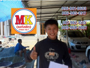 http://www.thaiwatsadu.com/cat-a.html ไทวัสดุ นวมินทร์
