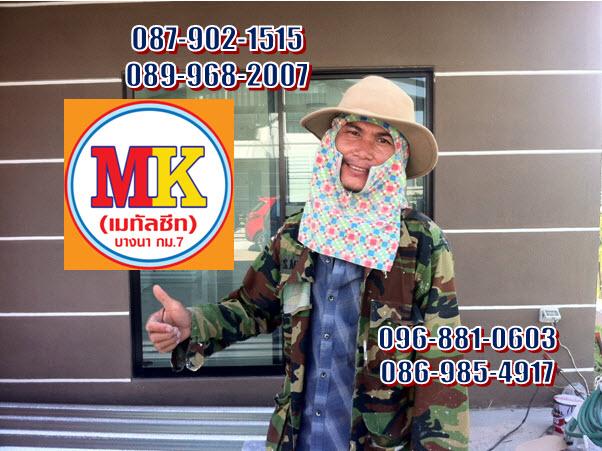 หลังคาเหล็ก-roofing-metal-sheet-at-rom-klao-lat-krabang-distrct-bangkok
