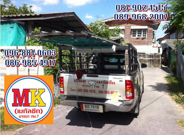 Bang Keaw, Bang Phli District, Samut Prakan Province. Home roofing renovation.