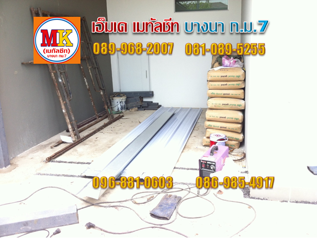 2016-09-02_20-56-39