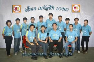 DSC_1881-text-web