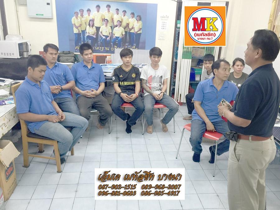 meeting51