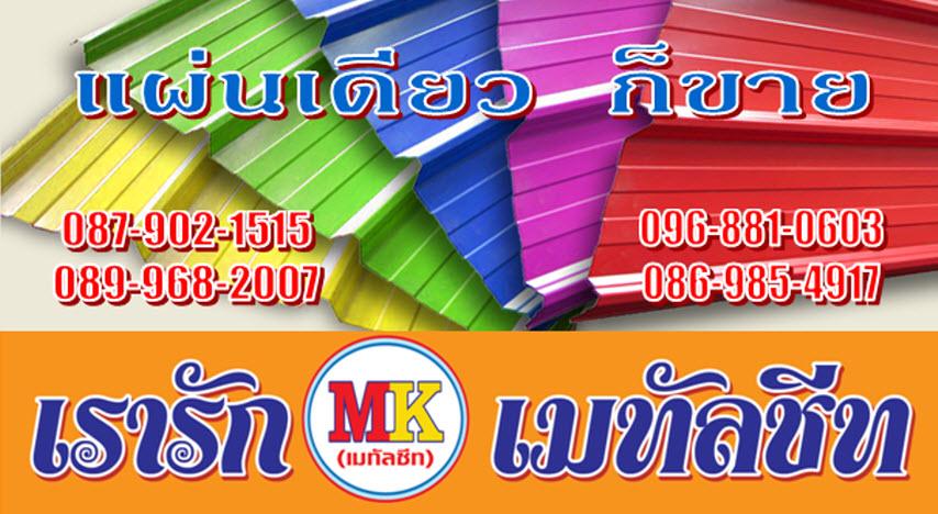www-ikea-com-th-th-store-info-อิเกียบางนา-ikea-bangna