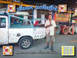 ซอยวชิรธรรมสาธิต 16 แขวงบางนา เขตบางนา ทำหลังคาที่จอดรถ