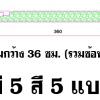 2020-10-27_16-05-33