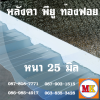 2021-01-03_15-01-09