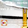 2021-01-03_16-19-29